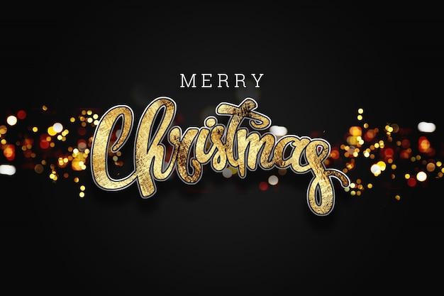 黄金色のライトのボケ味を持つクリスマスの背景。クリスマスのグリーティングカード。ポスター、バナー。