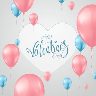 光のピンクとターコイズの風船でバレンタインの日
