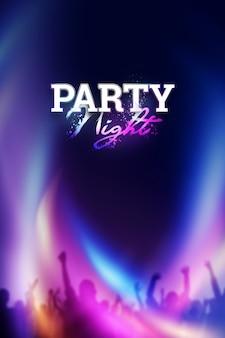 輝く暗闇の上の碑文の夜のパーティー