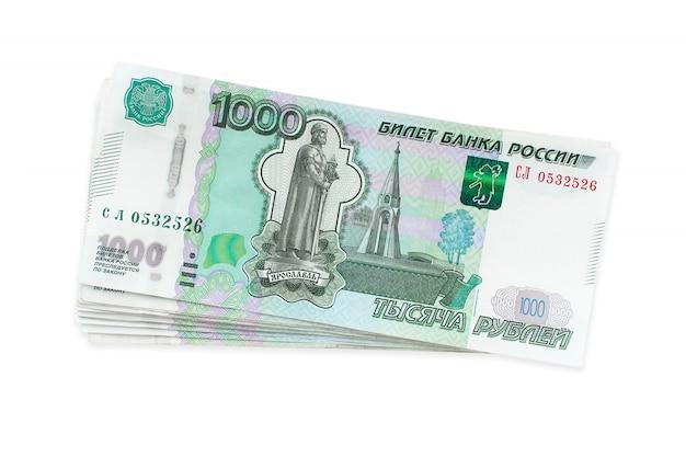 Русские деньги рубли, тысяча изолированные