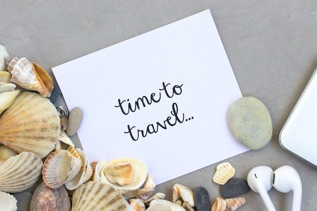 夏の海の休暇、灰色の背景上の貝殻
