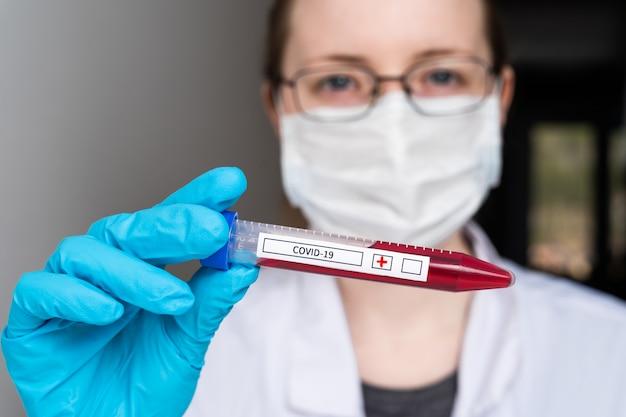 Анализ крови на заражение коронавирусом или другим инфекционным заболеванием