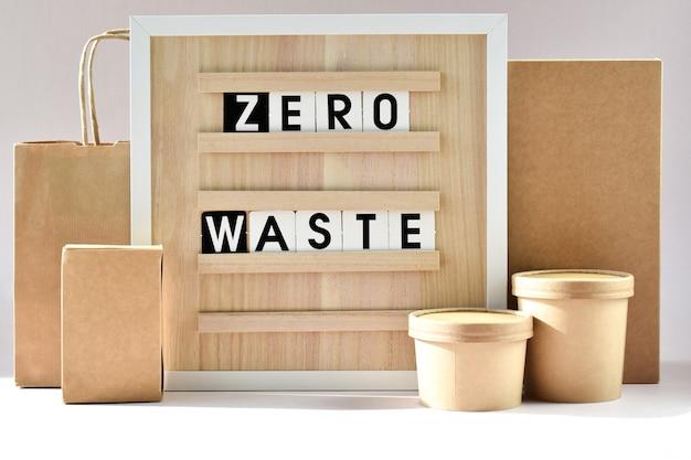 종이 봉지와 일회용 용기가있는 쓰레기 제로라는 문구가있는 보드