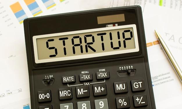 Startupというラベルの付いた計算機は財務書類にあります