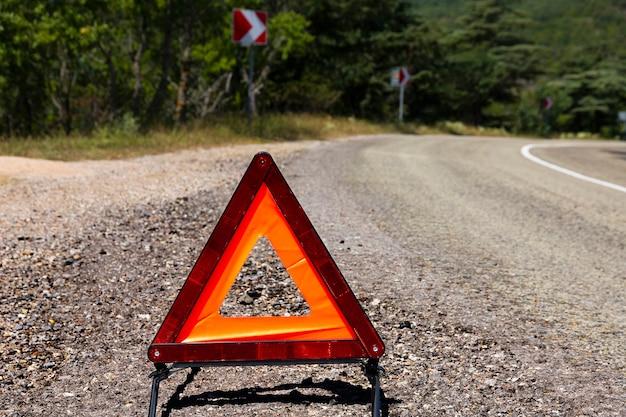 車の非常停止標識が道路に設置されています。道路上の危険、警告。