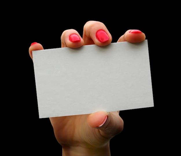 Бланк карты в руке
