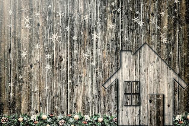 Рождественский фон