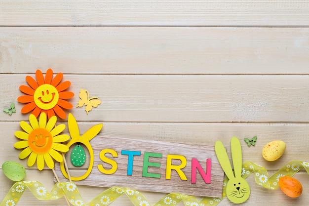 イースターのためのチューリップとカラフルな春