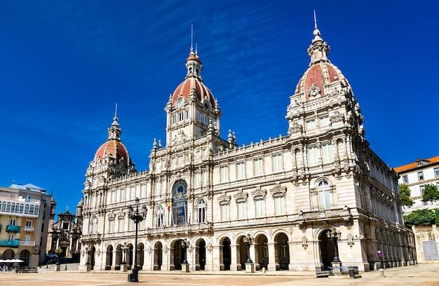 ガリシアのコルーニャ市庁舎