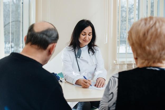 Пара пожилых людей на личном приеме у врача в медицинском центре. медицина и здравоохранение