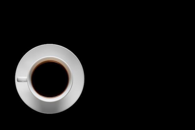 白い背景の上のコーヒーカップ
