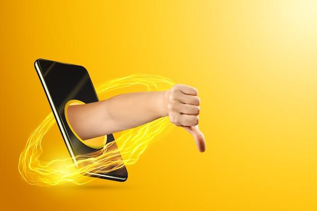 Рука, вылезающая из смартфона, показывает палец вниз