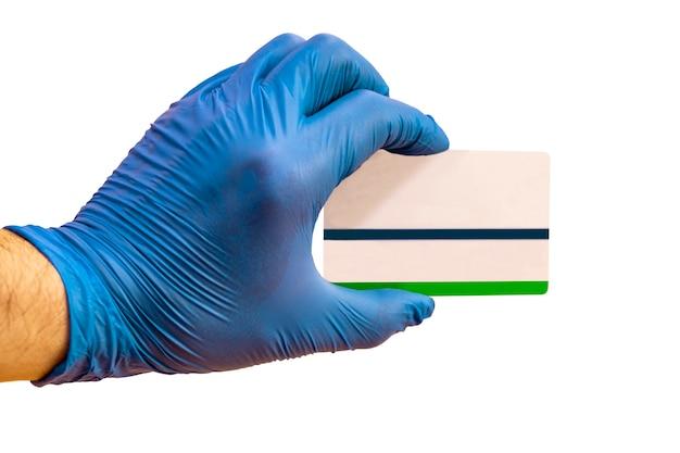 의료 장갑에 손을 잡고 카드 디자인 개념 의학 진단 건너 뛰기 신용 카드