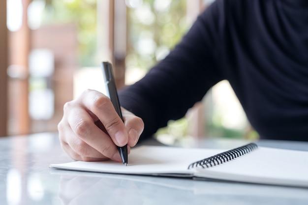 ノートに手書き