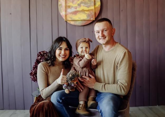 Счастливая семья позирует