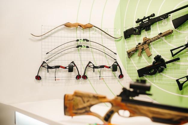 ダッシュで撃つための多くの異なる武器