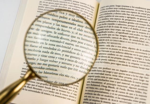 Увеличительное стекло и испанская книга