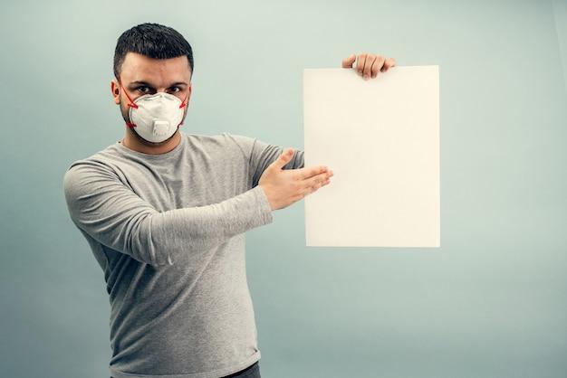 男が防護マスクをつけています。コロナウイルスからの呼吸保護。ウイルス感染のパンデミックに対する個人用保護具。 covid19。コピースペース