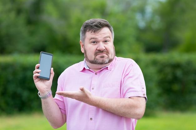 Мужчина удивлен телефонному звонку с неизвестного номера от неизвестного абонента.