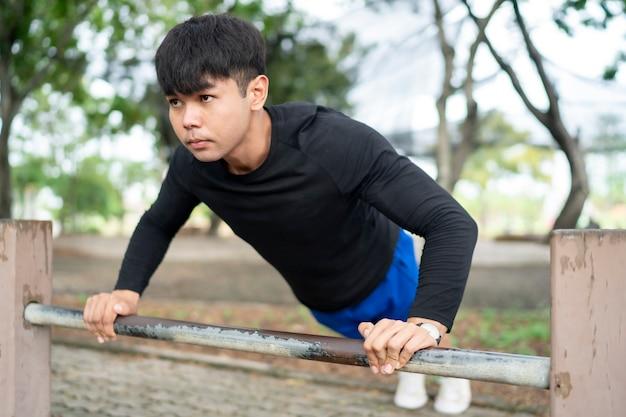 男は公園で運動します