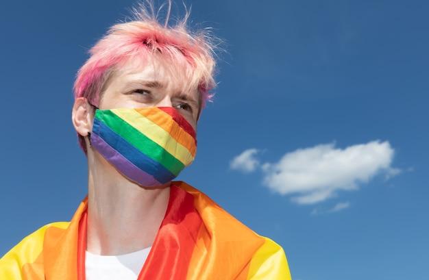 キエフのミハイロフスカヤ広場で、トランスジェンダーの人々を支援する行進が行われました。
