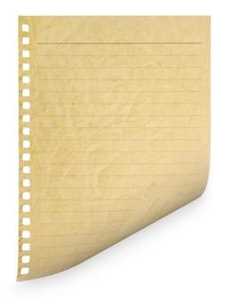 ノートブックから切り取られたページ。