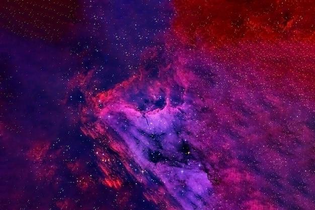 Розовая галактика в глубоком космосе. элементы этого изображения были предоставлены наса. для любых целей.