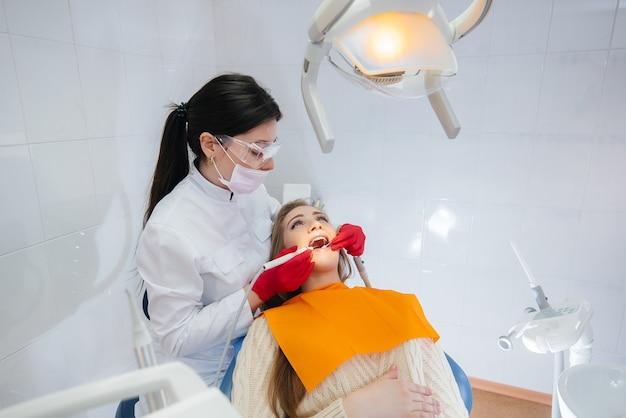 専門の歯科医が、現代の歯科医院で妊婦の口腔を治療および検査します。歯科。