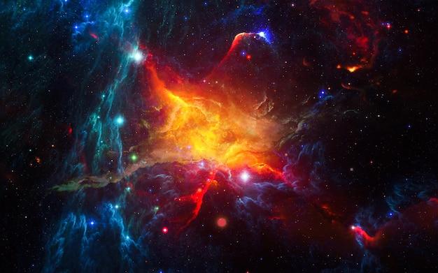 宇宙の辺鄙な一角