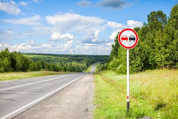 晴れた夏の日、森の中を通る郊外の高速道路での道路標識の追い越しは禁止されています。