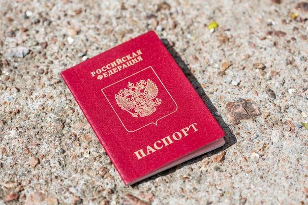 Российский паспорт находится в дороге в городе. утраченный документ. фото высокого качества