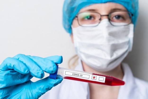 Ученый держит пробирку с анализом крови