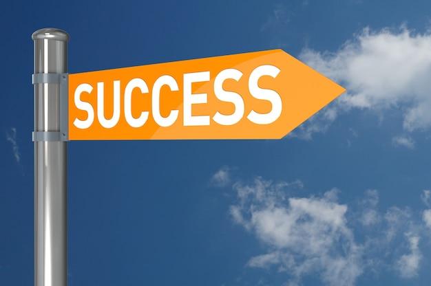성공의 길을 가리키는 표지판. 디지털로 생성된 이미지. 3d 렌더링