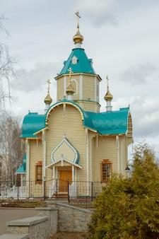 市内中心部の公園にある小さな町礼拝堂