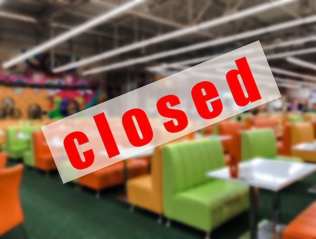 Предупреждающий знак о том, что торговые центры, фуд-корты, рестораны или развлекательные центры закрыты.