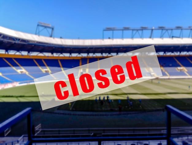 Предупреждающий знак о том, что футбольные стадионы закрыты.