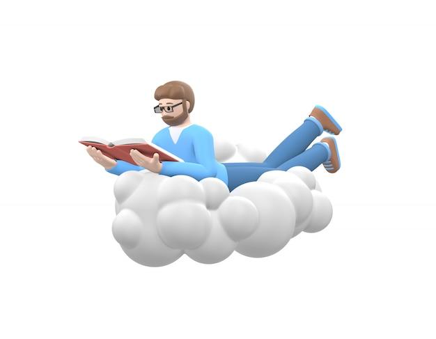 Молодой веселый парень с бородой в очках в небе на облаке читает книгу
