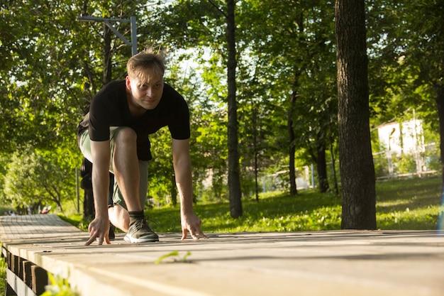 달리기를 준비하는 청년