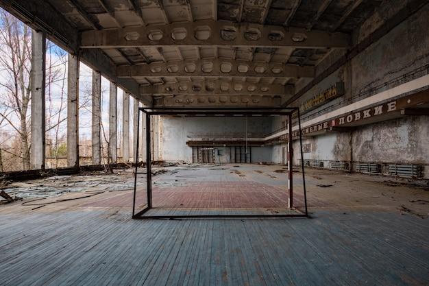プリピャチの放棄された体育館