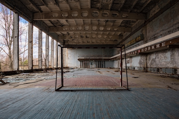 Abandoned gymnasium in pripyat