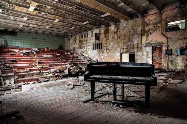 プリピャチの放棄された劇場