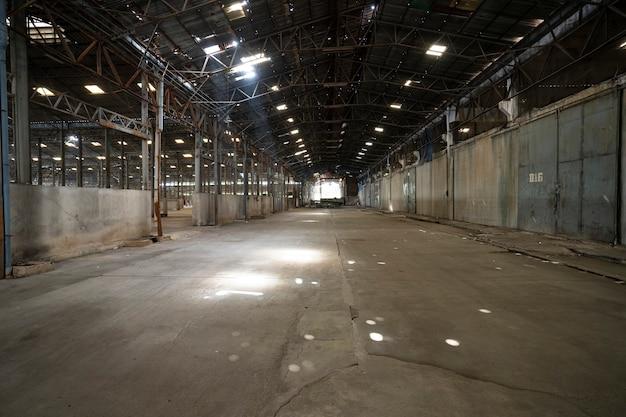 放棄された倉庫