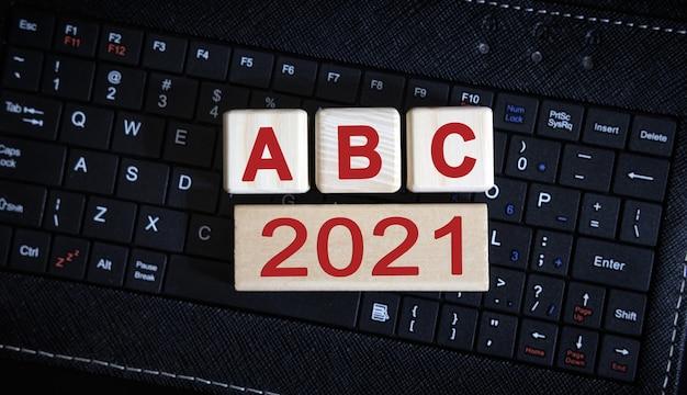 Abc 2021 개념. 블랙 키보드에 나무 큐브