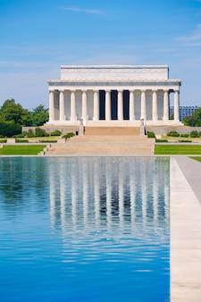 アブラハムリンカーン記念反射プールワシントン