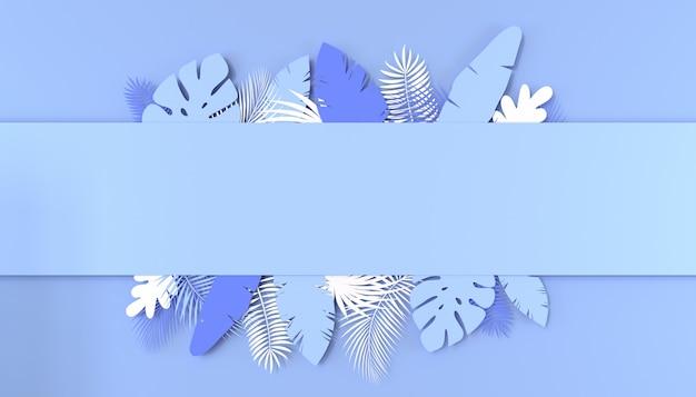 복사 공간 열 대 잎의 추상 3d 렌더링