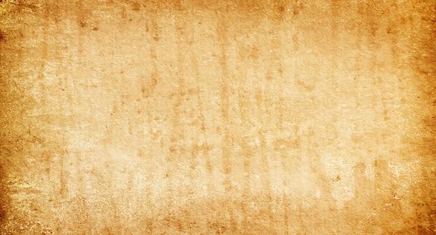 Абстрактный древний античный фон пустой, коричневый гранж грубый справочный документ, грубый, пространство для текста