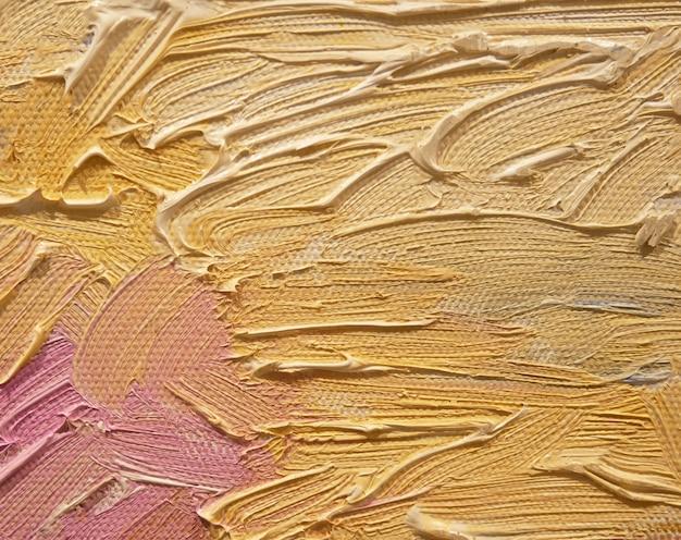 抽象芸術の背景オイルペイントブラシストローク。