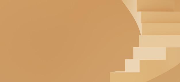 ブランディングと最小限のプレゼンテーションの抽象的な背景。ベージュ色の背景にベージュ色の螺旋階段。 3 dレンダリング図。