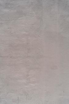 コピースペースと抽象的な背景の壁の概念