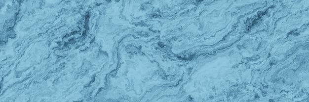 추상 파란색 시멘트 벽 배경